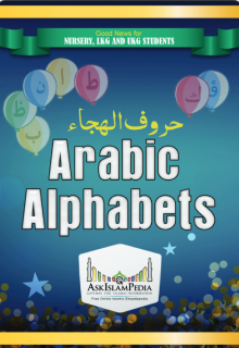 Arabic Vocabulary